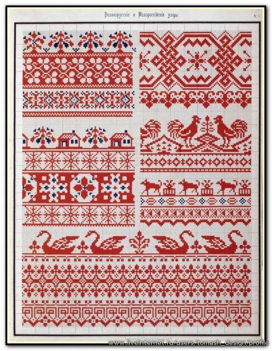 Автор схемы.  Размеры: 146 x 190 крестов Картинки.  0. sabakaevaelena. оригинал.