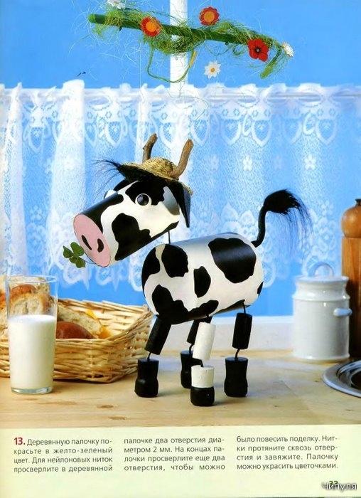 Как сделать корову своими руками фото