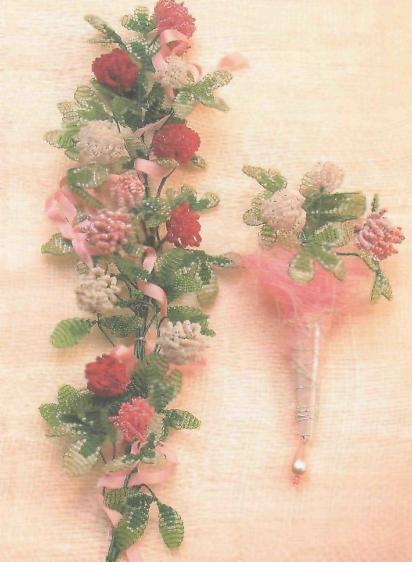 Цветы из бисера схемы плетения. цветы из бисера схемы.