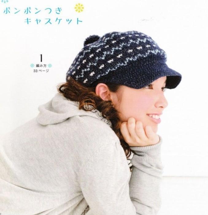 КЕПКА (японское вязание)