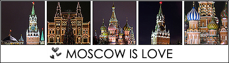 13648945_9176552_9151188_MOSCOW1 (470x129, 110Kb)