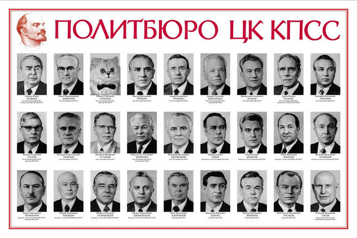 http://img1.liveinternet.ru/images/attach/b/0/21353/21353316_kotjapolitburo1.jpg