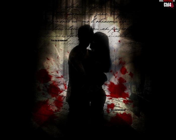 любовные привороты на кровь