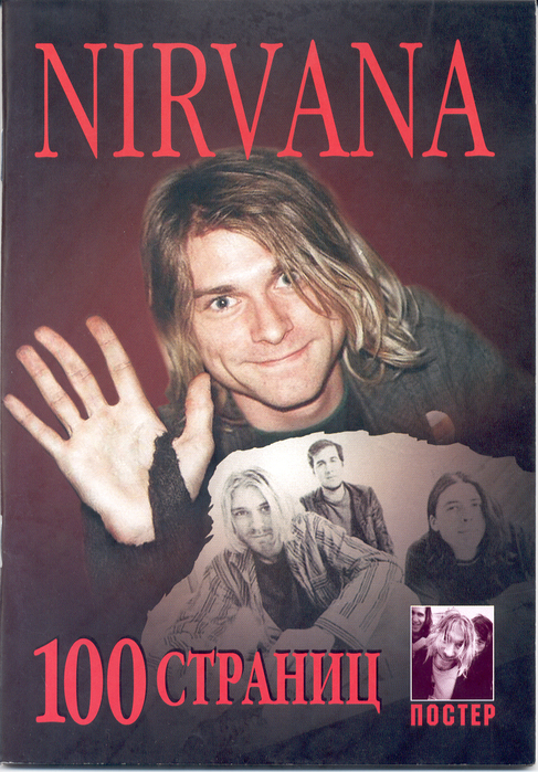 the history of the band nirvana I found my friends: the oral history of nirvana - kindle edition by nick soulsby download it once and read it on your kindle device, pc, phones or tablets use features like bookmarks, note taking and highlighting while reading i found my friends: the oral history of nirvana.