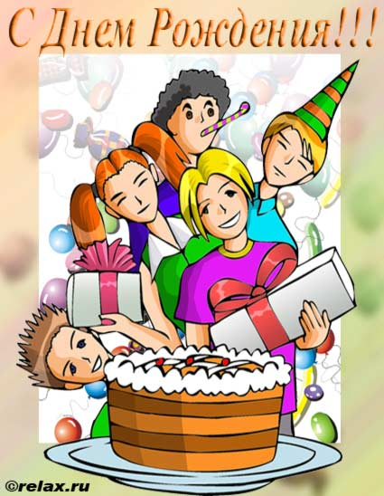 Днем, открытка хорошему семьянину