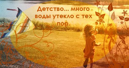http://img1.liveinternet.ru/images/attach/b/2/1/700/1700055_1189846225_uychl_kopiya.jpg