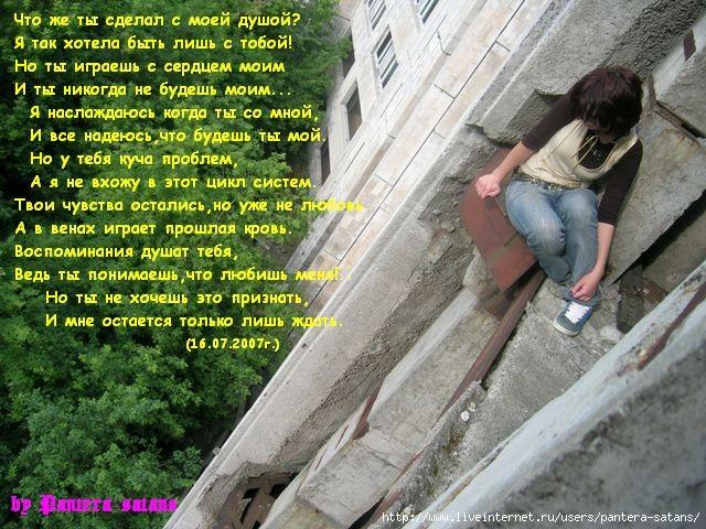 это признание в любви стихи собственного сочинения годы единственными вариантами