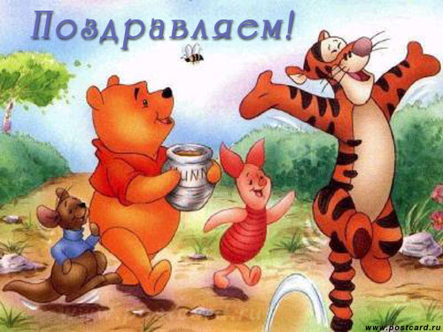 http://img1.liveinternet.ru/images/attach/b/2/24/283/24283571_1209988188_22.jpg