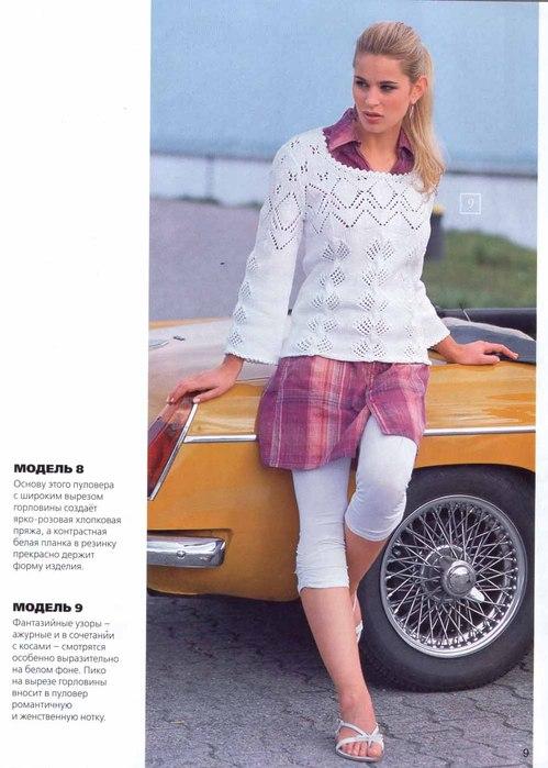 вязание белого свитера из ангоры схемы.