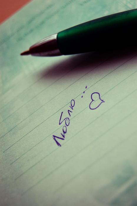 Поздравление, картинка в карандаше с надпись скучаю
