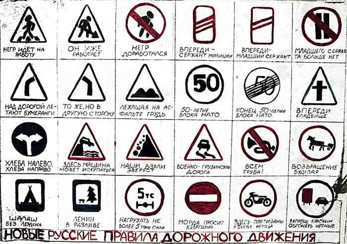 Картинки с дорожными знаками приколы, анимашки черепашки