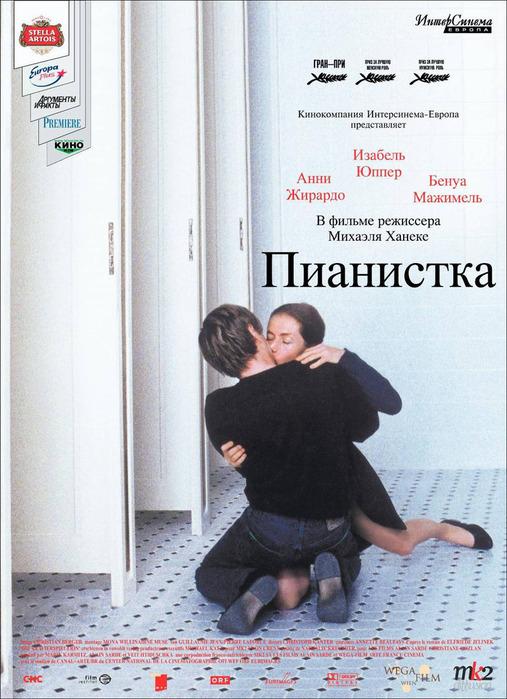 Сексуальной Мелиссе Ордвэй Делают Массаж – Убойное Рождество Гарольда И Кумара (2011)