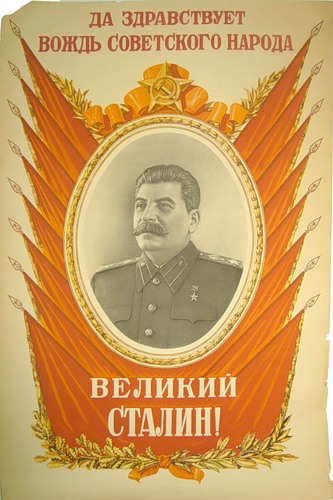 Провокация Лужкова - плакаты Сталина в Москве