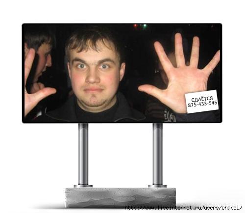 Порнография на рекламном мониторе