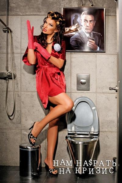 Ебут эвелину бледанс, дают в попу фото