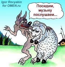 Овцы секс игра