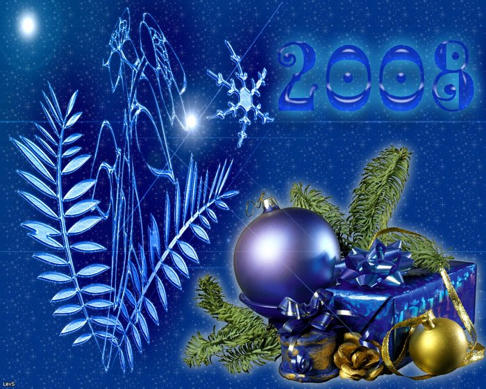 2007 открытку, днем