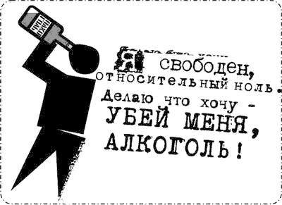 За 10 месяцев белорусы выпили 113 миллионов литров водки