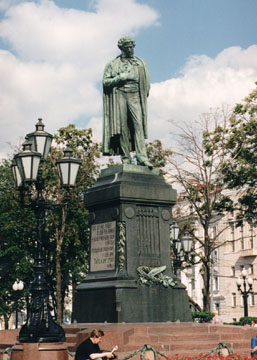 Первый памятник пушкину в спб памятники firma granit makedonija