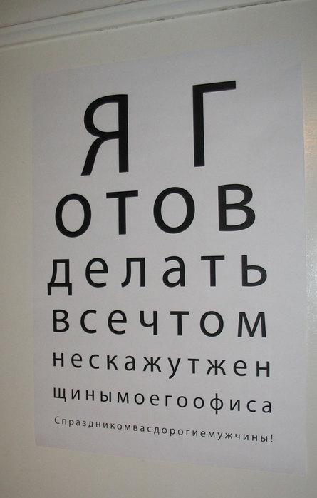У окулиста прикольные картинки, картинки открытка