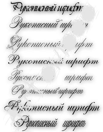 http://img1.liveinternet.ru/images/attach/b/3/19/552/19552247_1204636050_1204540475_xfom7q1k2w.jpg