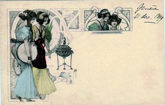 Богоявления господня, открытки франции 18 века
