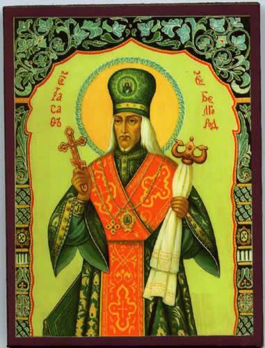 комментариях под иоасаф епископ белгородский фото кто искал