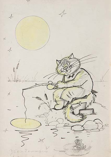 нашли объяснение сутеев кот рыболов картинки раскраски увидим если