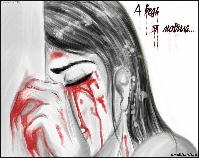 картинки девушки со слезами