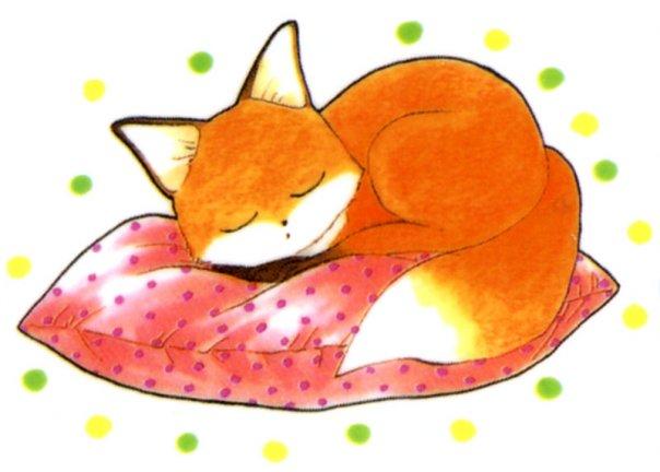 Открытки лисята спят