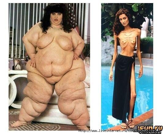 них льются картинки жирные против худых впечатляющего