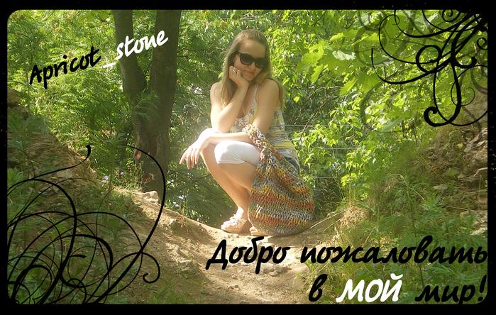 http://img1.liveinternet.ru/images/attach/b/3/28/275/28275131_1215004725_IMGP0936.jpg