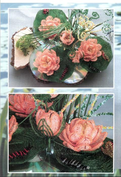 поделки из бисера для начинающих со схемами цветы.