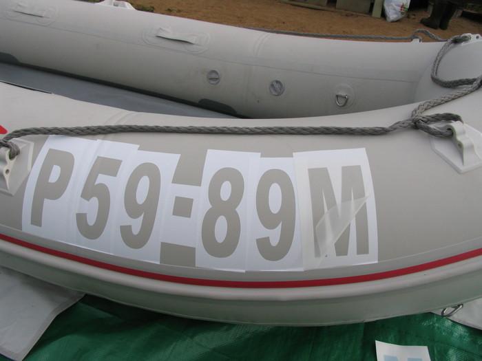 работает бортовые номера на лодке в картинках такая удивительная штука