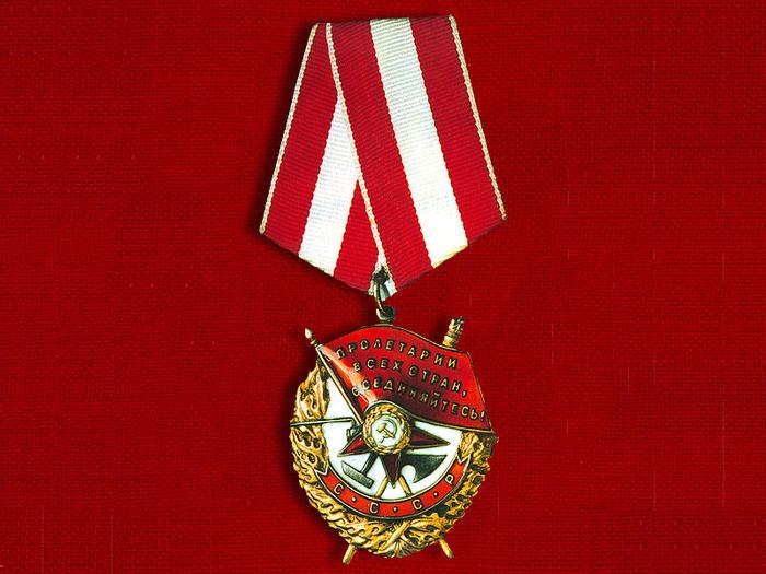 выбрать месторасположение картинка ордена красное знамя ссср нижнего