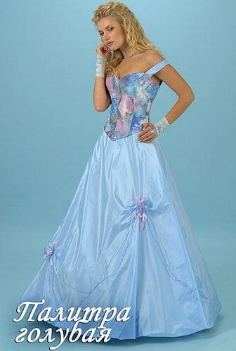 Название модели вечернего платья: Палитра (голубая)