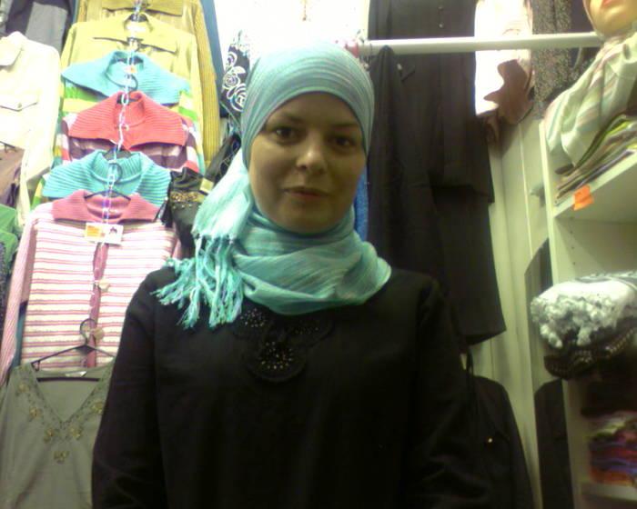 знакомство с мусульманкой в екатеринбурге
