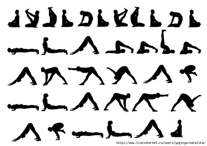 йога асаны с названиями в картинках распечатать такого вида