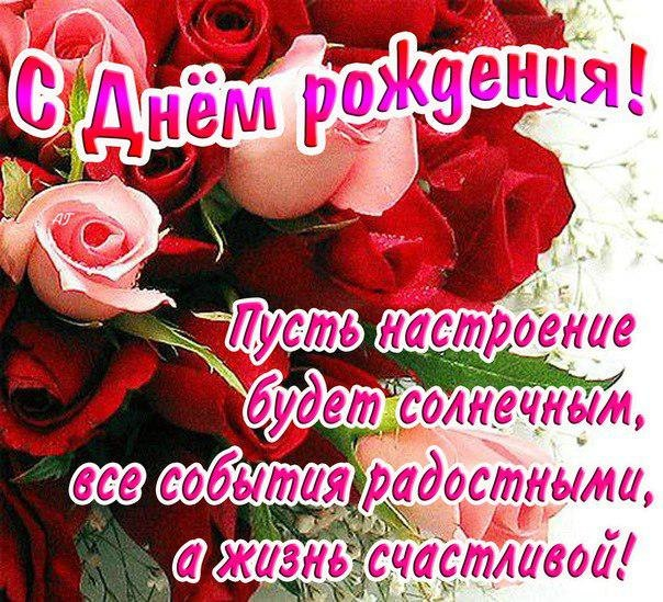 http://img1.liveinternet.ru/images/attach/b/4/102/846/102846897_large_x_581c8dbd.jpg
