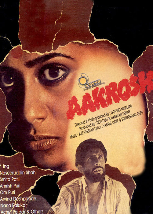 2834233_aakrosh1980 (501x700, 115Kb)