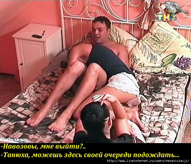За кулисами запрета дом 2 порно