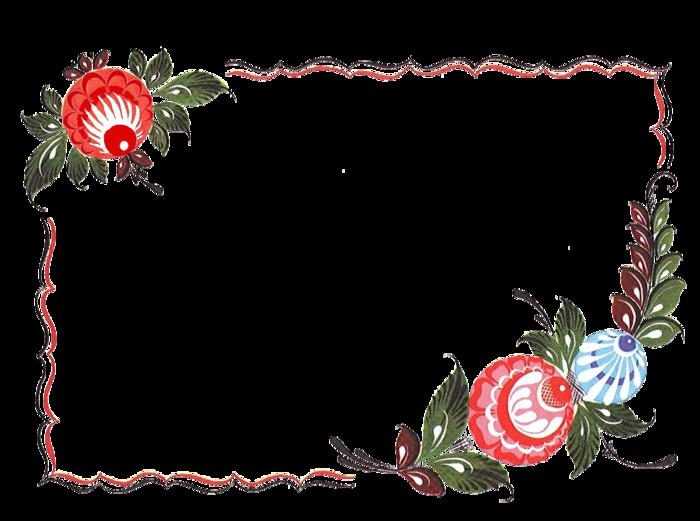 Цветы картинки хохлома