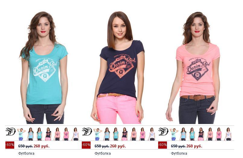1225e4638e6 одежда том тейлор купить - Самое интересное в блогах