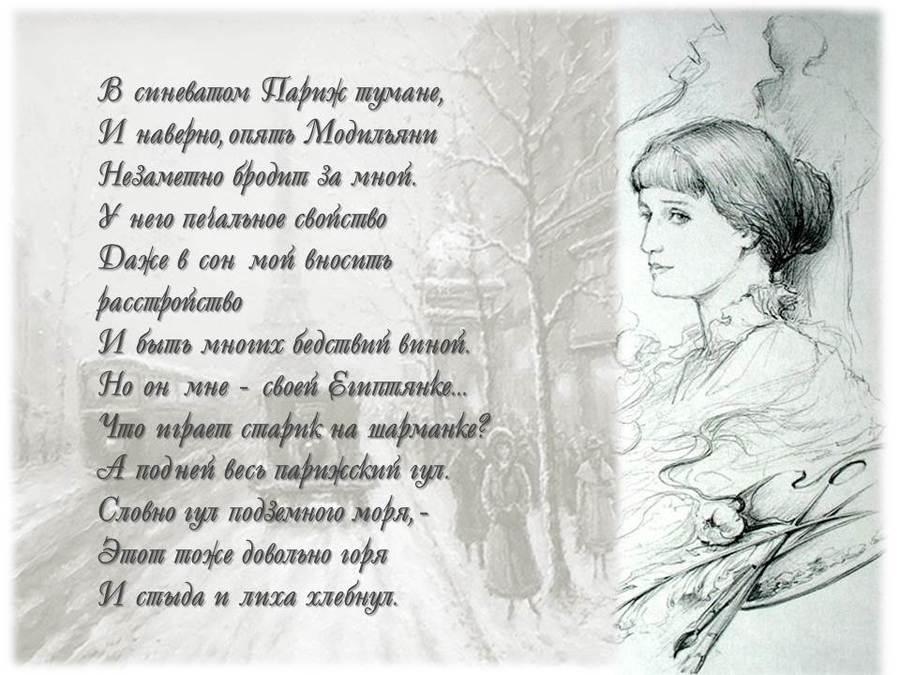 стихотворение как познакомиться с девушкой