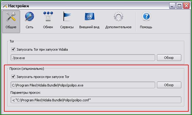 Как установить плагин в тор браузере скачать русификатор tor browser hydraruzxpnew4af