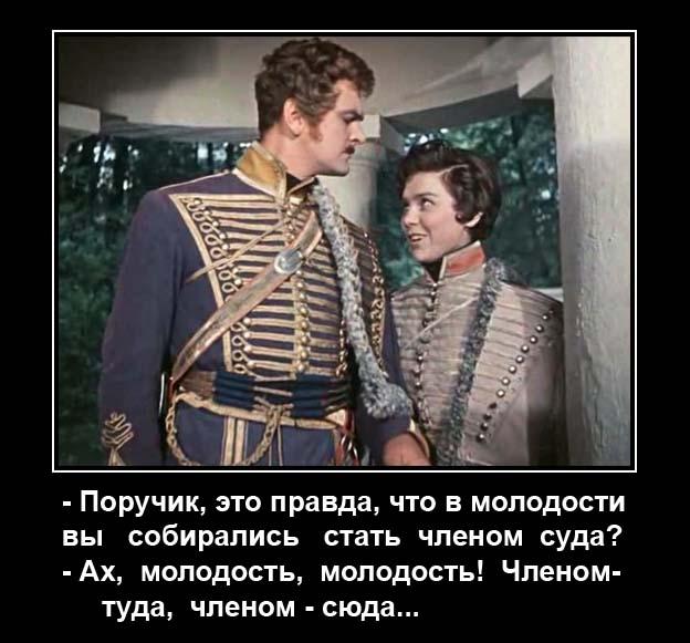 картинки про ржевского нас