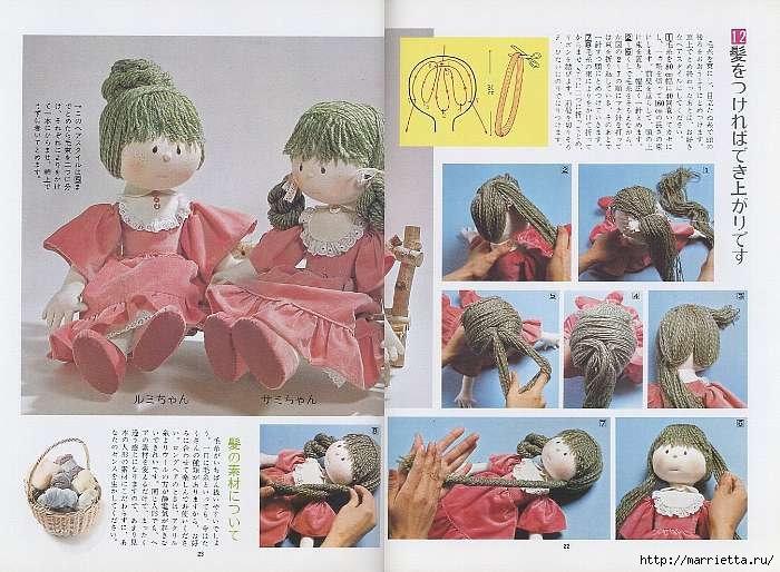 Японские куколки мастер класс  #5