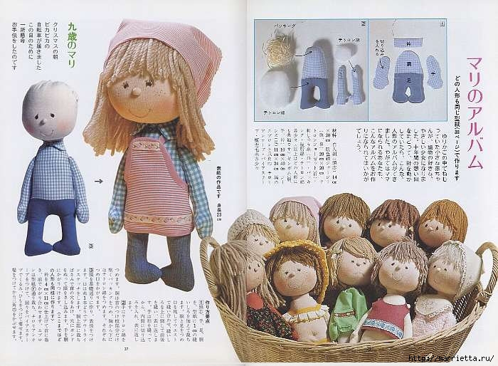 Японские куколки мастер класс  #7