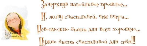 1374003492_frazki-31 (604x191, 65Kb)
