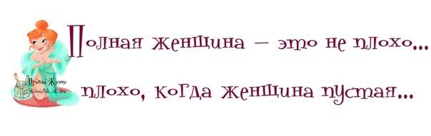1374003498_frazki-20 (604x191, 46Kb)